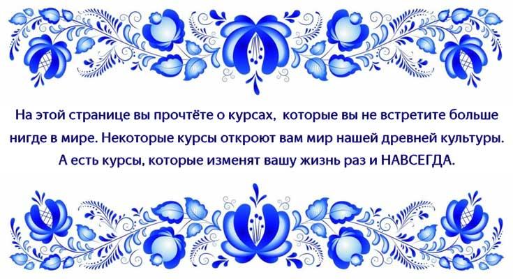 Курсы Алёны Андрейко