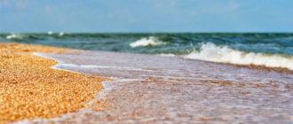 Азовское море самое…