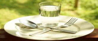 Польза и вред голодания
