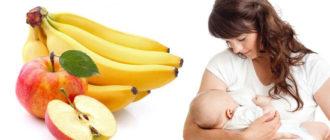 Как перейти на сыроедение в период грудного вскармливания?